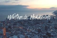 日本北海道旅拍 Vlog WINTER IN HOKKAIDO!