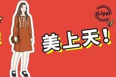 """2019""""初恋鞋"""" , 火了 !"""