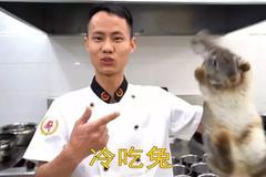 网红厨师再遭喷子围攻,网友:杠精,等你好久了!