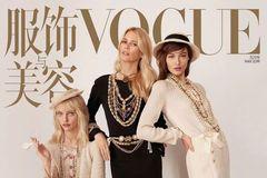 雪花娘娘解锁Vogue China致敬老佛爷|盘点那些年老佛爷捧在手心的