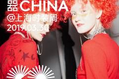 上海时装周Day 4,千禧一代都想做星际移民