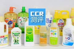 13款洗洁精对比:斧头牌、立白、超能、榄菊防腐剂超欧盟标准