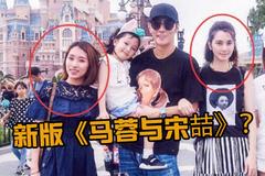 张丹峰毕滢成娱圈另一个马蓉与宋喆?可惜洪欣不是王宝强…