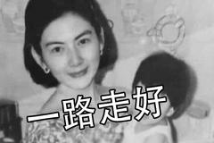 """她是初代""""白富美"""",优雅了一辈子,生前最大愿望是看女儿与郑恺结婚?"""