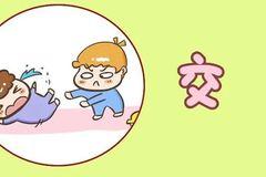社交能力差?不同年龄段,请允许宝宝有自己的小个性