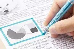 日本黑科技荧光笔,敲黑板划重点,学渣分分钟变学霸!
