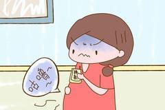刚刚怀孕会有什么感觉?出现这些症状八成是有喜了,恭喜你
