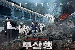 《釜山行2:半岛》已经开拍,李贞贤,姜栋元出演?