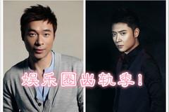 娱乐圈出轨季来了!除了许志安,张丹峰、杨烁曾经都是好男人形象