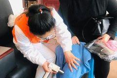 """健康北京 幸福家庭 2019年北京市""""幸福家庭大讲堂""""活动启动"""