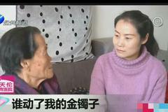 九旬母亲被儿子儿媳逼得想上吊,只能靠女儿养老,原因令人心寒