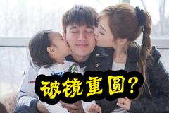 出轨风波400多天被曝离婚书,李小璐贾乃亮双双出面辟谣!
