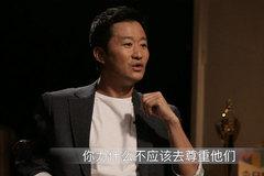 """《少林寺》导演给吴京的两个建议,对吴京演艺生涯""""帮助巨大"""""""