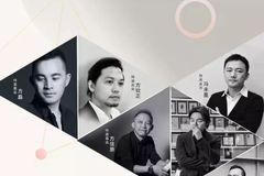 四月上海,全球50+设计师坐在一起聊什么?