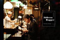丢掉住址反而更自由:日本年轻世代出现Address Hopper新生活态度