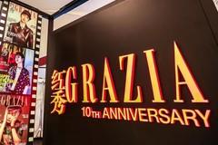 红秀GRAZIA十周年城市巡展第二站,热力亮相古城西安