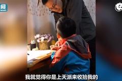 """爸爸辅导小学儿子作业,却被气得直喊""""大哥"""",妈妈在一旁笑出声"""