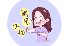 为防止阑尾炎,日本人一出生就切除阑尾?医生给出解释,别误会