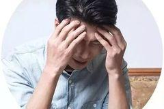 【健康电台】经常乏力,是累了还是过度疲劳?身体警告别忽略!