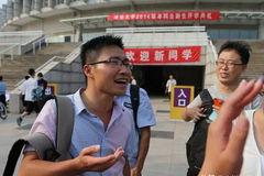 为了考上清华大学,复读8年;现在怎么样了呢?