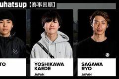 日本新生代滑手的超可怕街式实力,2019 Fise广岛站一小时完整比赛视频回顾!