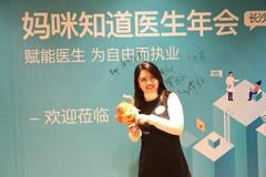 协和儿科博士陈藜:养娃你需要一个医生朋友