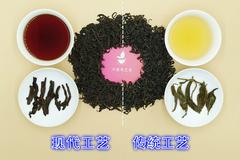 六堡茶分生茶和熟茶吗