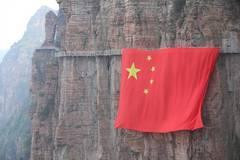 600平方米巨幅国旗亮相东太行千米高空