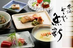 1887年在日本赤坂卡也的鱼鲜店终于来北京三里屯了!