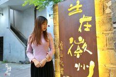黄山祁门老街,漫步在历史文化街区,感受古城里的慢时光