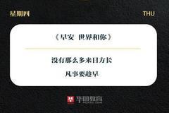 浙江省公务员考试:打印准考证时的常见问题解答