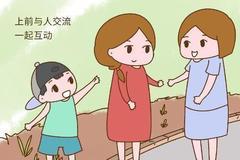 4种常见儿童性格,分清孩子性格再育儿,事半功倍