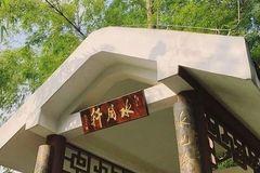 南宁超美的古风公园,小桥流水荷花开,分分钟穿越时光...免费!打卡走起!