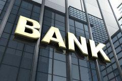 英国留学办理银行卡需要注意的问题
