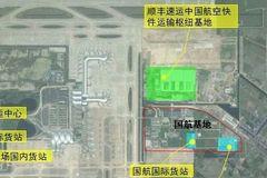重磅!占地180亩,萧山机场东大门这一项目可研报告招标发布……