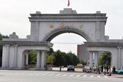 渤海大学是几本大学?2019渤海大学历年分数线是多少?