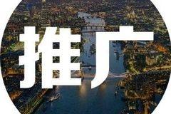 去英国留学, 没有一套房还真不行!