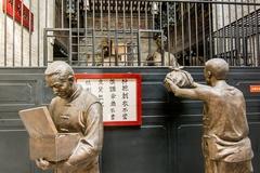 民国时期广州最豪华的当铺,现为博物馆,不收门票但游客稀少!