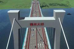 """横县""""横州大桥""""3D720??效果图,震撼曝光??????"""
