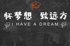 2019年天津市各区小学升学关键时间点汇总!附:家长手册!