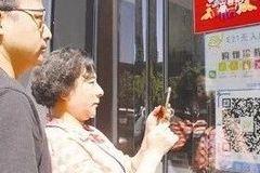 """【城事】南阳市开展臭氧污染整治管控攻坚行动 网红""""无人超市""""进驻南阳"""