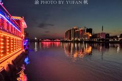 夜游东江湾,初到小东江的第一印象