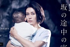 9.2高分超现实日剧,戳破真相:女人后悔生孩子,为什么男人却能置身事外?