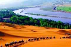 """中国""""最小""""省份,河南人口比它多10倍,新疆面积比它大25倍"""