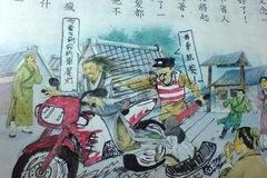 小学生课本涂鸦,杜甫骑自行车去上学?老师:还是要以学业为重啊