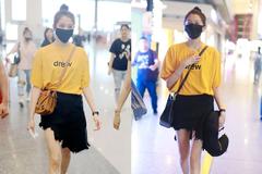 壕!22岁关晓彤机场连换俩包,看到大耳环网友感叹:恋爱的小女人