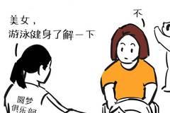 【漫画】不要再给老母亲推销产品了,我们最缺的是,钱!