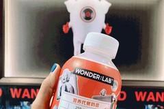 超强饱腹代餐奶昔,一瓶管饱5小时,瘦得更轻松!
