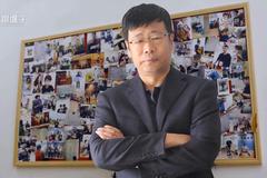 全国著名网络营销专家薛立新导师:意志力培养技巧