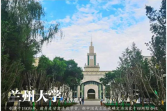 说说中国30所高颜值大学